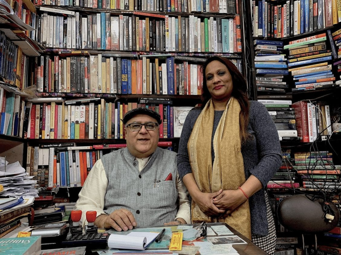 Portrait of Faqir Chand Bookstore owners