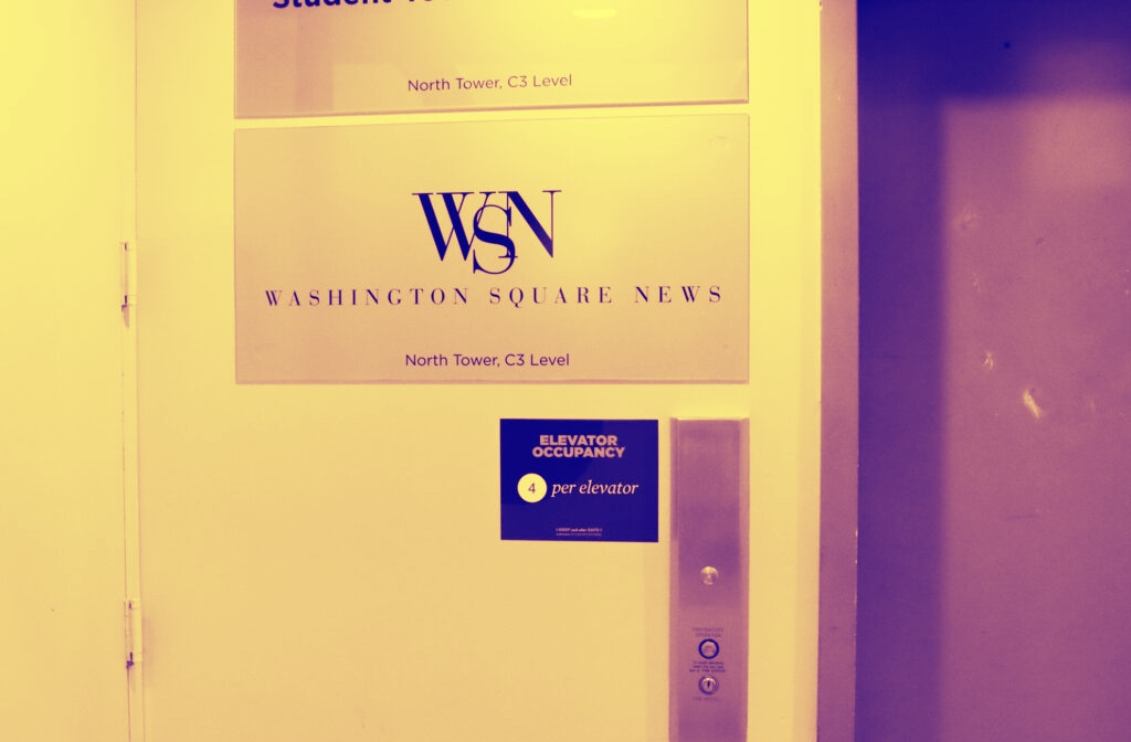 photo of the WSN offices